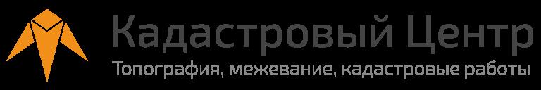 Кадастровый Центр